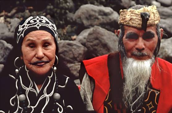 really attractive ainu couple