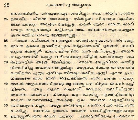 malayalam bible pdf bible society of india