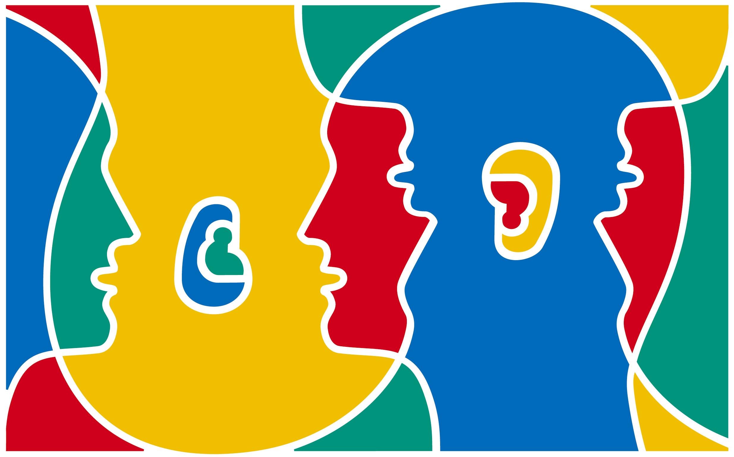 Общуване